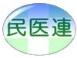 事例紹介ロゴ