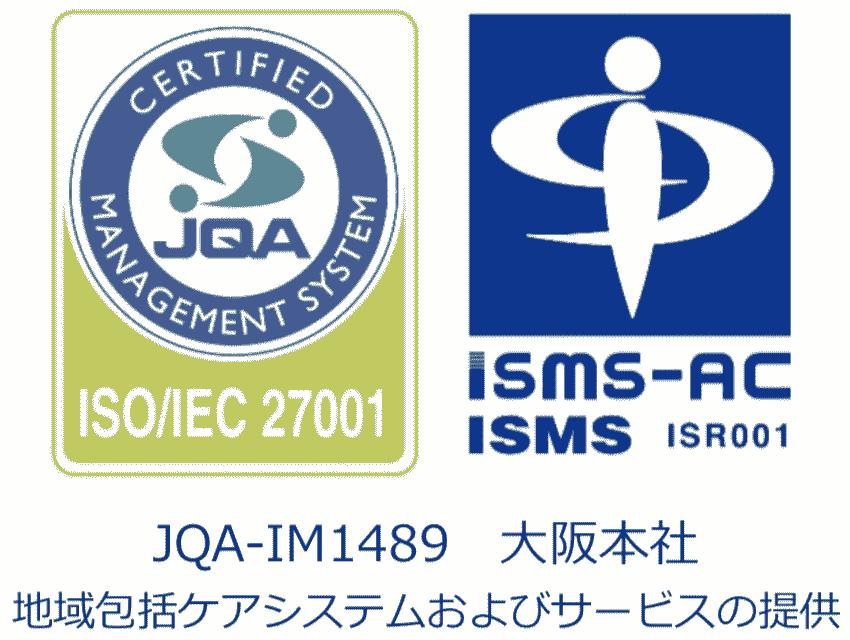 日本品質保障機構(JQA) 情報マネジメントシステム認定センター(ISMS-AC)