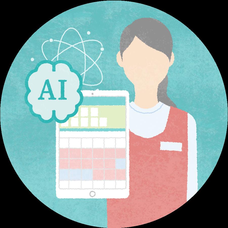 訪問看護計画書にAI(人工知能)機能を搭載。